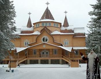 Резиденция Деда Мороза в Великом Устюге. Фото с сайта vologda-oblast.ru