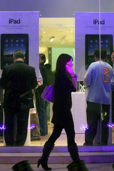 13. Магазин Apple в Мехико. Фото: STR/AFP/Getty Images