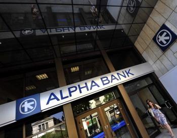 В тоже время после долгих дискуссий о своем слиянии в понедельник готовы объявить два крупных банка Греции - EFG Eurobank Ergasias SA и Alpha Bank SA. Фото: ARIS MESSINIS/AFP/Getty Images