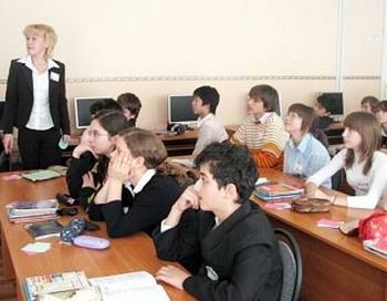 Фото с сайта proznanie.ru