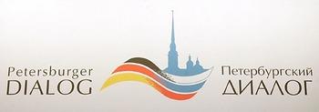 Петербургский диалог стартует в Германии 17 июля 2011. Фото: mdr.de