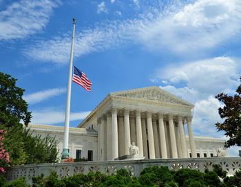 Суд США. Фото: KAREN BLEIER/AFP/Getty Images