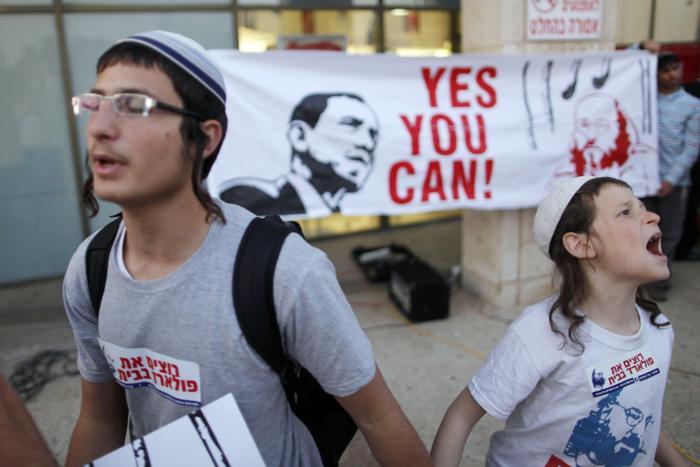 Барак Обама посетил Израиль. Фото: Lior Mizrahi/Getty Images