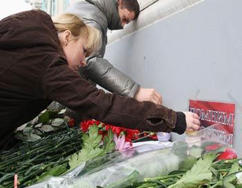 Посольство Белоруссии в Москве. Фото РИА Новости