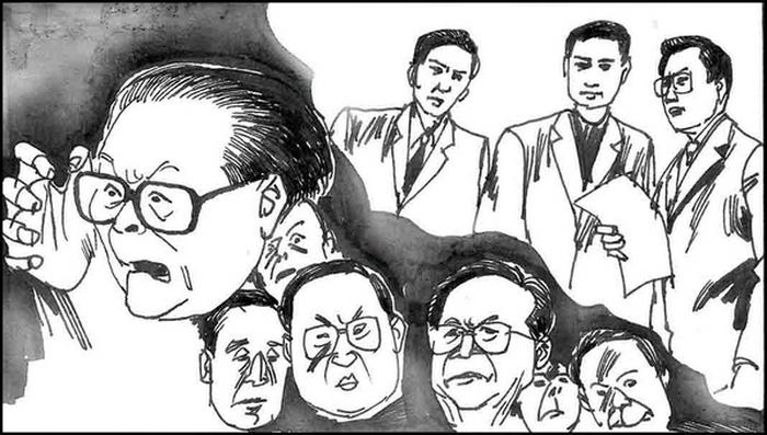 Цзян Цзэминя обвиняют в геноциде и преступлениях против человечности. Рисунок: The Epoch Times