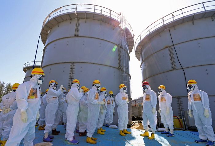АЭС Фукусима. Фото: JAPAN POOL/AFP/Getty Images