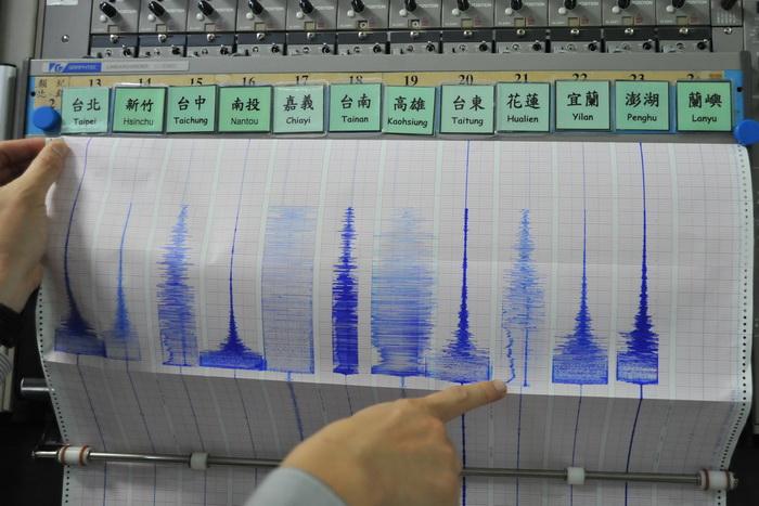 Сильное землетрясение произошло на Тайване. Фото: Mandy Cheng/AFP/Getty Images