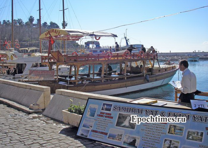 Турция, анталийский порт. Фото: Великая Эпоха (The Epoch Times)