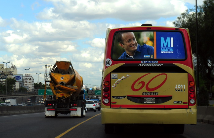 Мехико, г. Самора. Фото: DANIEL GARCIA/AFP/Getty Images