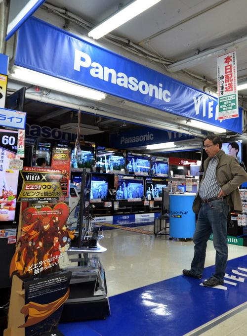 Япония не принимает новый подход телевещания с интернетом, Фото: YOSHIKAZU TSUNO/AFP/Getty Images