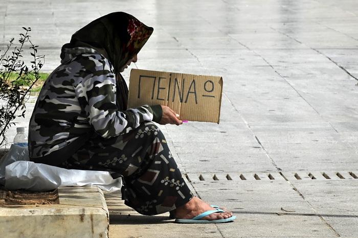 Пятая часть греков живут за чертой бедности. Фото: LOUISA GOULIAMAKI/AFP/Getty Images