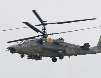 Вертолёт Ка-52. Фото: Sergey Vladimirov/flickr.com