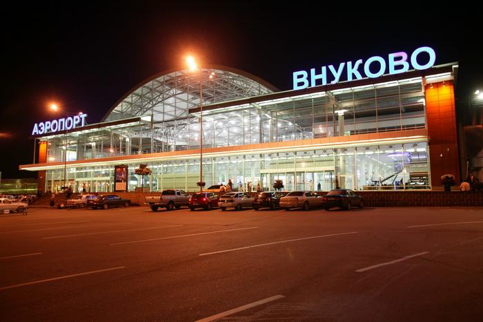 Аэропорт Внуково. Фото: Maxfastov/commons.wikimedia.org