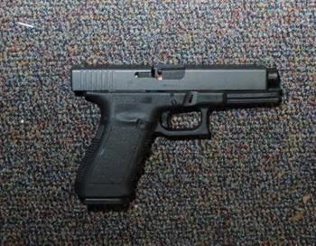 Американец застрелил жену в больничной палате. Фото: Connecticut State Police via Getty Images