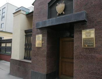Генпрокуратура РФ одобрила законопроект о лишении чиновников незаконного имущества. Фото: ALEXANDER NEMENOV/AFP/Getty Images