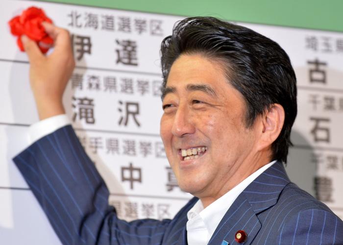 Премьер-министр Японии и глава ЛДП Синдзо Абэ. Фото: KAZUHIRO NOGI/AFP/Getty Images