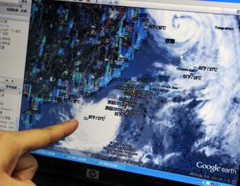 Тайвань готовится к встрече с тайфуном «Соулик». Фото: SAM YEH/AFP/GettyImages