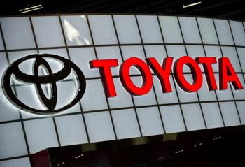 Трёхколёсный автомобиль Toyota готов к серийному производству. Фото: NICHOLAS KAMM/AFP/Getty Images