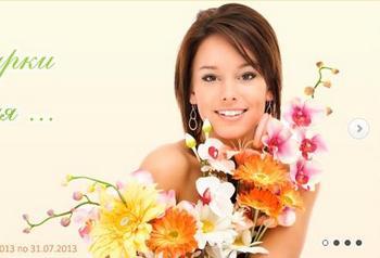 Фотография с сайта www.proficlinic.ru