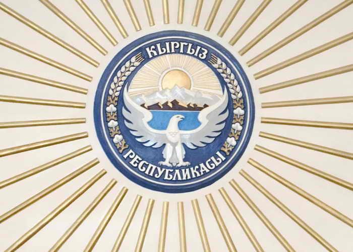 Правительство Киргизии намерено организованно отправлять мигрантов на работу в Россию. Фото: VYACHESLAV OSELEDKO/AFP/Getty Images