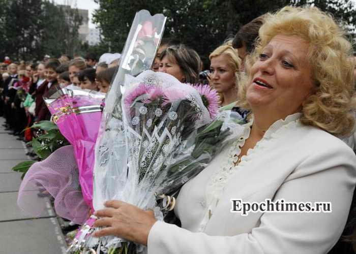 Российские педагоги, как и их коллеги во всём мире, отмечают свой профессиональный праздник — День Учителя. Фото: Великая Эпоха (The Epoch Times)