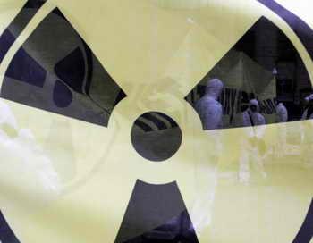 Похищенные радиоактивные вещества обнаружили недалеко от Мехико. Фото: MAXIM MARMUR/AFP/Getty Images