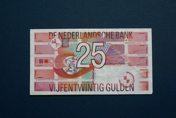 Голландские банкиры дадут клятву честности. Фото: Canadian Pacific/flickr.com