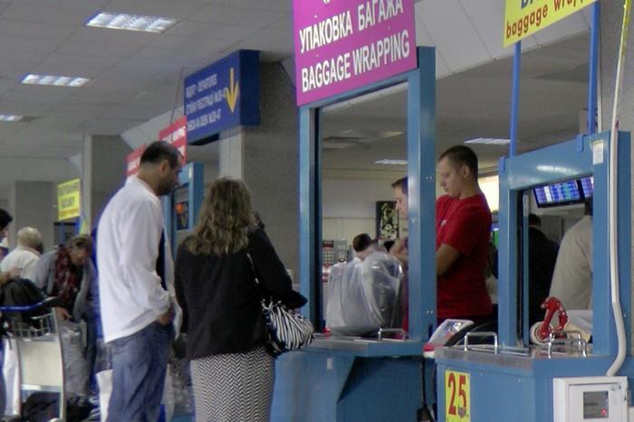 Международный аэропорт «Борисполь» в Киеве. Фото: Dbmmedia/flickr.com