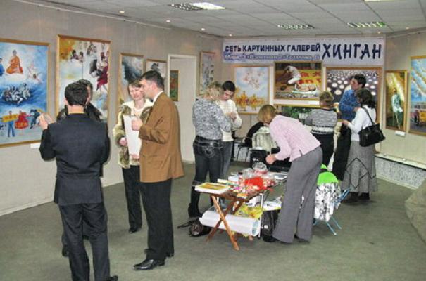 В Красноярске состоялось открытие выставки «Истина, Доброта, Терпение»