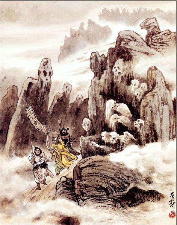 Роман «Путешествие на Запад». Глава 18