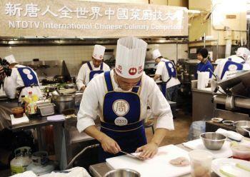 Чен Юнмин на международном конкурсе китайской кухни в 2008 году, организованным телевидением NTD, на котором он завоевал золотую награду в категории «Шаньдунская кухня». Фото: Дай Бин/ Великая Эпоха