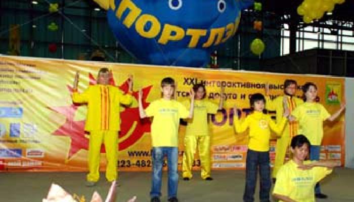Феномен культурного влияния на россиян духовного движения Фалуньгун
