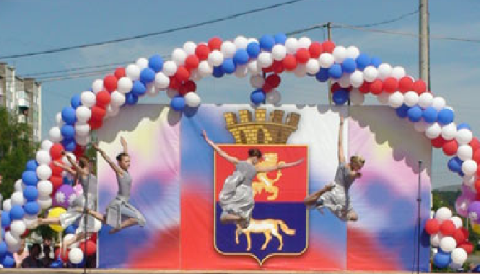 День города отметили в Минусинске