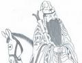 Исторические личности Китая, часть 6
