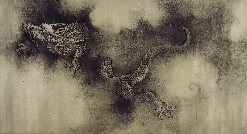 """Часть свитка """"Девять драконов"""" (1244). Автор Чэнь Жун. Фото: Пи Сю. Фото: ru.wikipedia.org. Public Domain"""