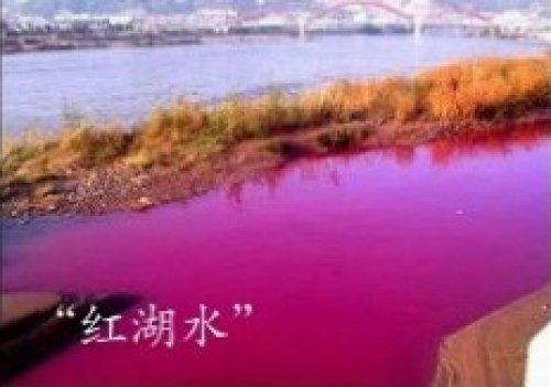 Цветные реки Китая. Фото: epochtimes.com