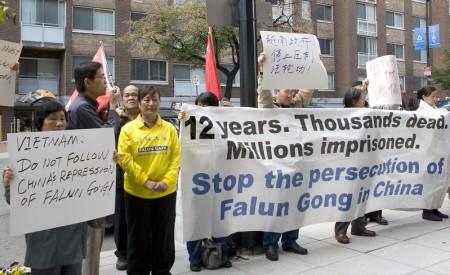 Реформа исправительных лагерей: в Пекине освобождены сторонники Фалуньгун