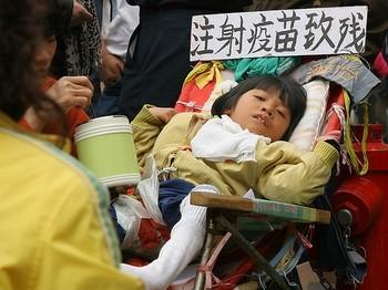 Китайские вакцины убивают детей