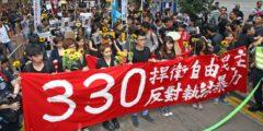 Студенты Гонконга поддержали протесты в Тайване