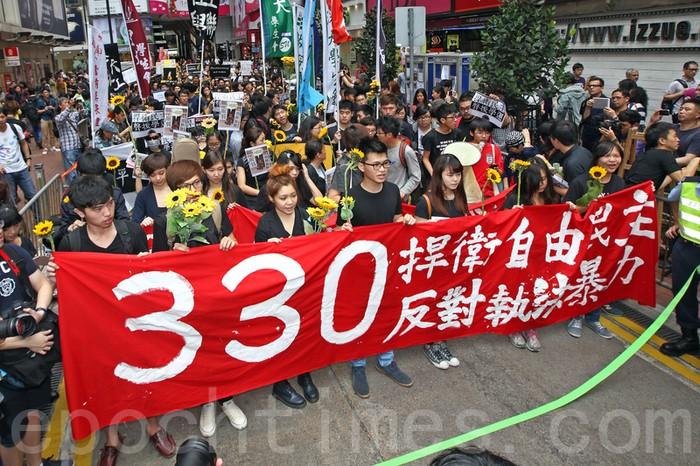 Демонстрация студентов в Гонконге. Март 2014 года. Фото: Epoch Times