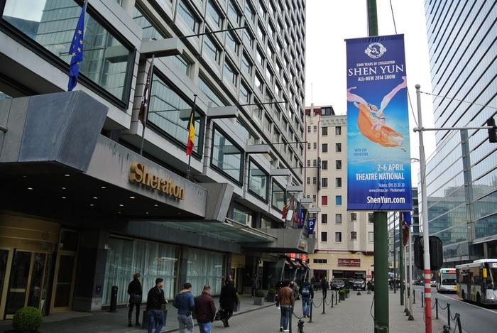 Афиша концертов труппы Shen Yun в Брюсселе напротив отеля, в котором планируется проживание китайского генсека Си Цзиньпина. Фото: The Epoch Times