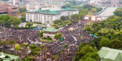 В Тайване прошли массовые демонстрации против сближения с Пекином