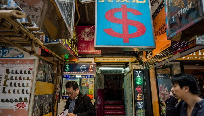 Кто похитил китайскую экономику?
