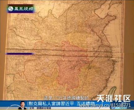 Часть карты, которую подарила канцлер Германии Меркель председателю КНР Си Цзиньпину. Фото с epochtimes.com