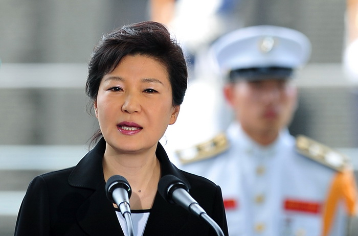 Президент Южной Кореи Пак Кын Хе. Фото: JUNG YEON-JE/AFP/Getty Images