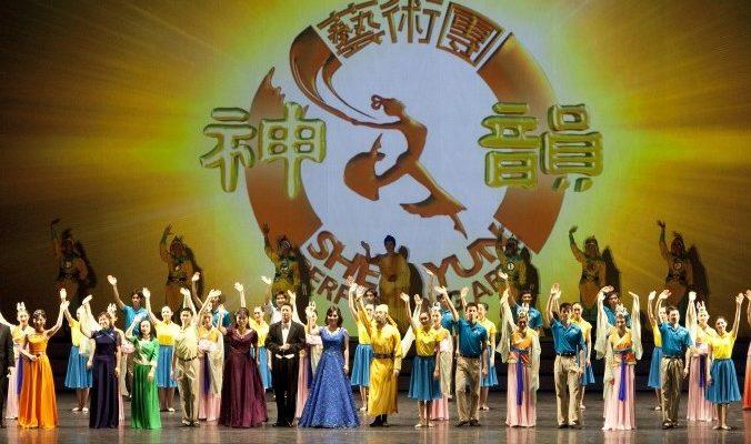 Китайское консульство пыталось отменить выступления Shen Yun в Испании