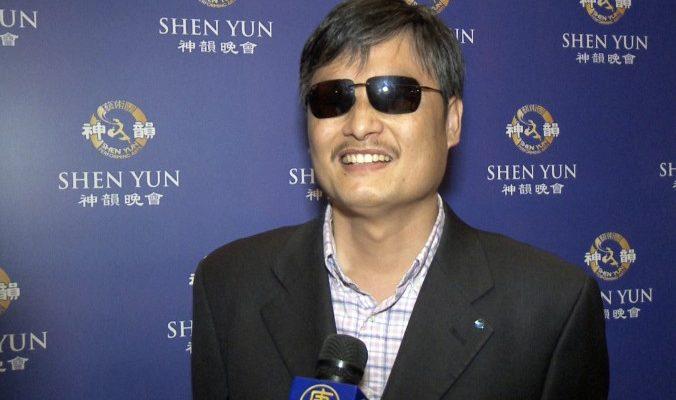 Известный активист Чэнь Гуанчэн: ShenYun пробуждает и воодушевляет