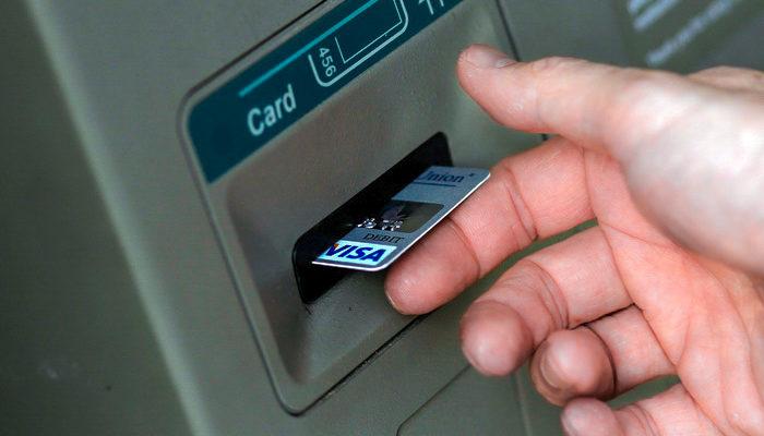 Московская полиция предотвратила кражу денег с банковских карт