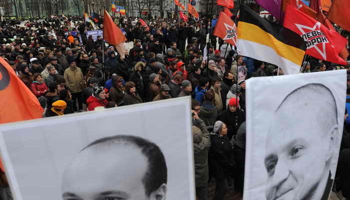 Пикетчиков с невидимыми плакатами задержали в Москве