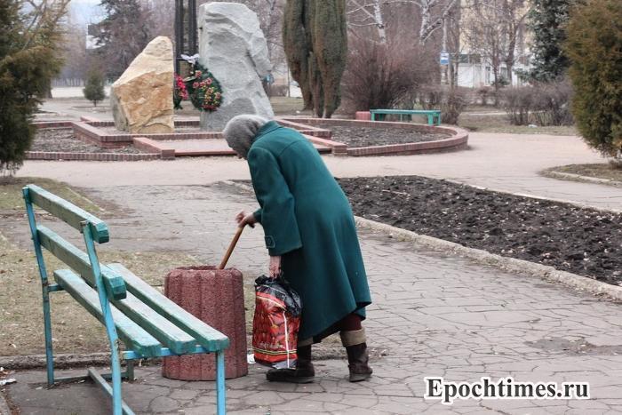 Правительство РФ не будет повышать пенсионный возраст. Фото: Великая Эпоха.